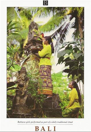 Jen in Bali 200909
